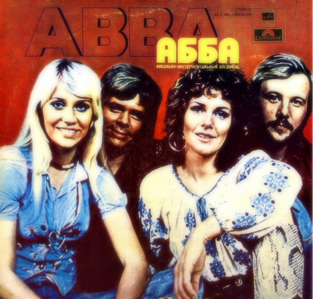 abba the winner takes it all текст знакомства